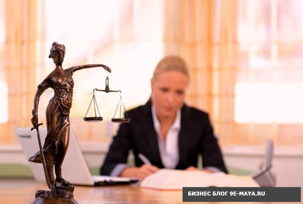 Обучение юриста в домашних условиях