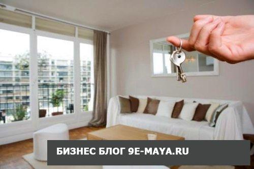 Как лучше сдать квартиру в аренду