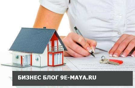 Особенности покупки недвижимости в ипотеку
