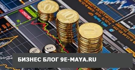 Заработок на валютном рынке, особенности