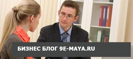 Как найти работу в Санкт-Петербурге