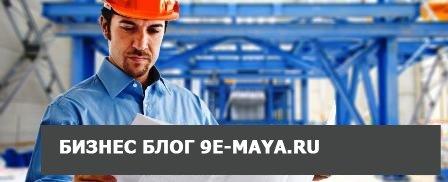 Особенности строительной экспертизы
