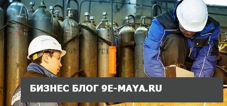 Как проводится экспертиза промышленной безопасности