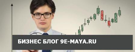 Как правильно покупать акции