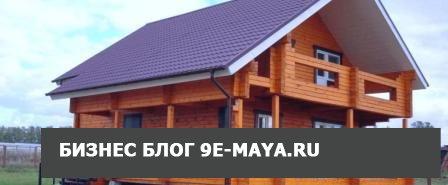 Строительство домов и бань из бруса - путь к здоровью тела и духа