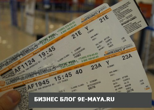 Выгодные условия на Tickets.by