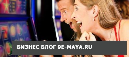 Игровое казино Вулкан Welcome – это новый формат гемблинг развлечений в Сети.